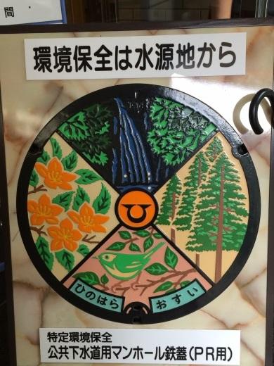 檜原村へドライブ_c0206645_17312660.jpg