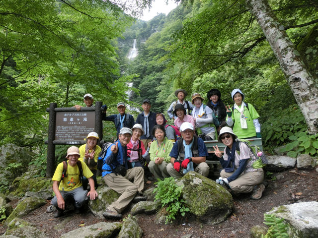「精進ヶ滝」トレッキング_f0019247_2221502.jpg
