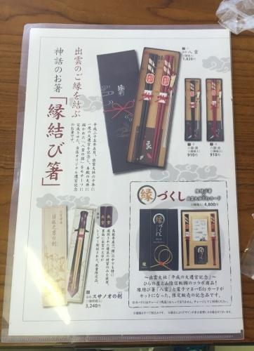 しんくみビジネスマッチング説明会_f0184247_20253196.jpg
