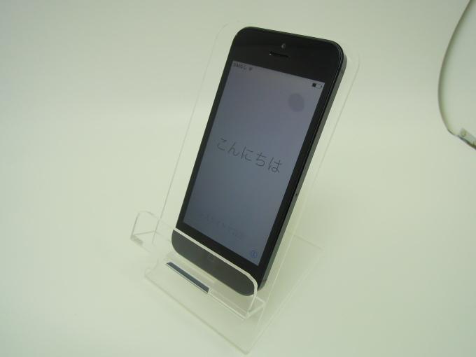 スマートフォン・iphoneのご売却は急げ!_b0252951_16521783.jpg