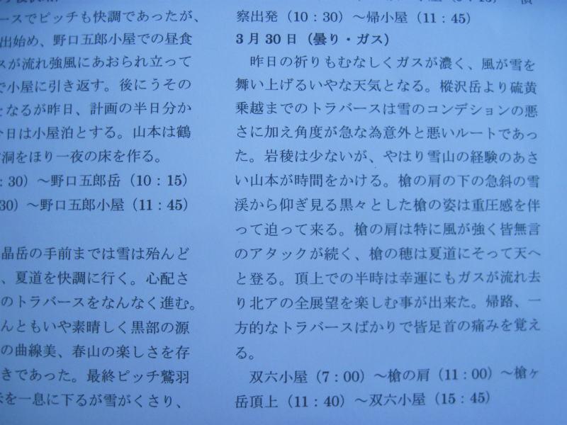 c0219866_11153327.jpg