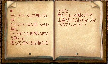 b0022669_14128.jpg