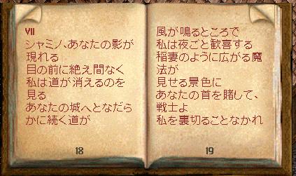 b0022669_153971.jpg