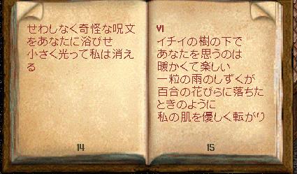 b0022669_15399.jpg