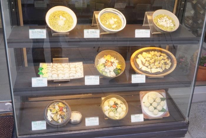 2015年釜山旅レポ最終回。さよなら釜山、海雲台の「元祖アワビ粥 本店」で朝ごはん_a0223786_11231598.jpg