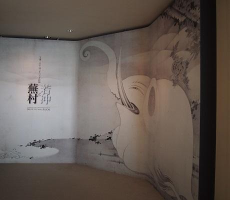 蕪村と若沖・モノトーンの世界_a0131787_14121942.jpg