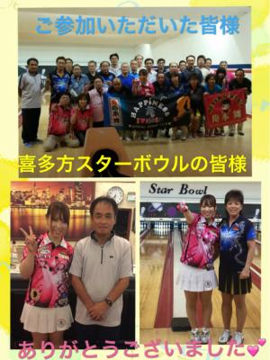 FUKUSHIMA Days(*´˘`*)♡_c0280087_00241272.jpg