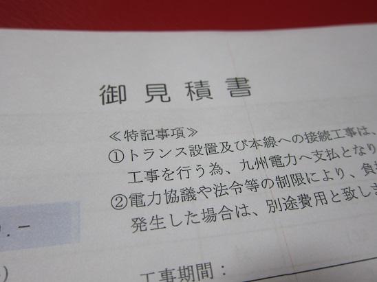 f0106692_19455939.jpg