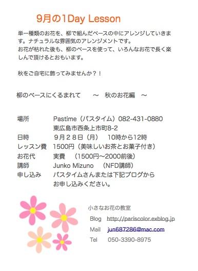 f0232395_16542985.jpg