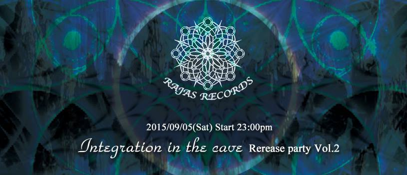 """9/5 \""""Integration in the cave\"""" vol.2@高円寺CAVE_c0311698_18114571.jpg"""