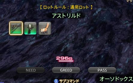 b0300803_22451051.jpg