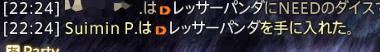 b0300803_22451094.jpg