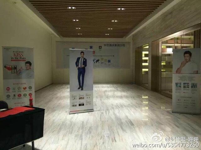 Rain 8月28日上海の wellcarefit イベント_c0047605_7475865.jpg