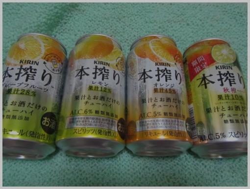 「キリン 本搾り 4缶セット」当選!_a0100706_1435589.jpg
