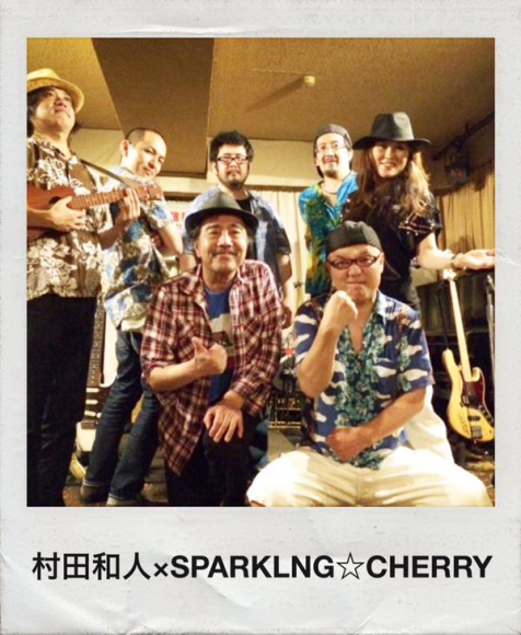SPARKLING☆NIGHT 1st Anniversary Live feat.村田和人_a0088007_21462996.png