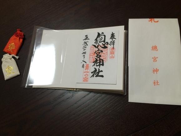 b0301412_10004505.jpg