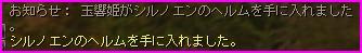 b0062614_0463784.jpg