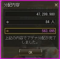 b0062614_0511073.jpg