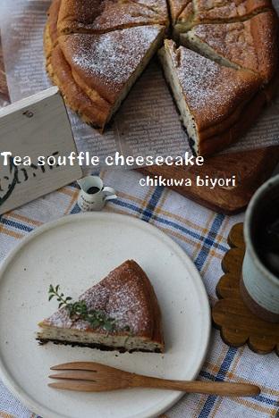 紅茶のスフレチーズケーキ持って久しぶりの女子会~♪_c0251314_22534972.jpg