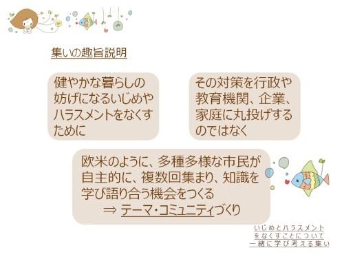 f0294614_17070181.jpg