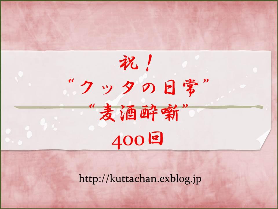 b0081121_655029.jpg