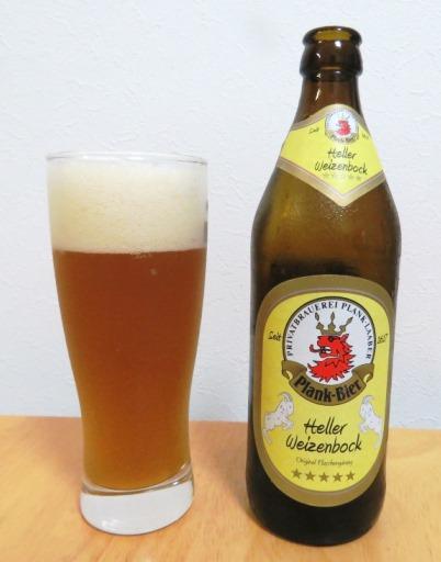【祝】Plank-Bier Heller Weizenbock~麦酒酔噺その400~クッタ meets Beer!_b0081121_693918.jpg