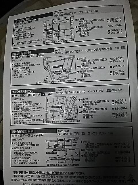 f0227321_18333440.jpg