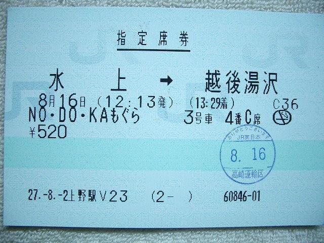 b0283432_2235357.jpg