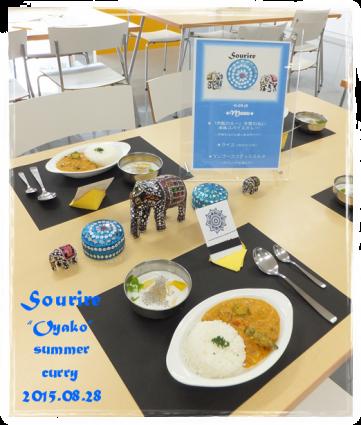レッスンの様子【2015夏休み親子料理教室】_c0350941_18084905.png
