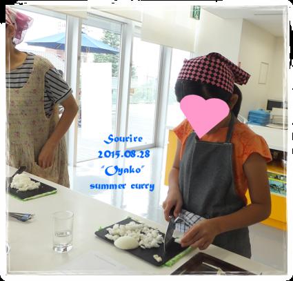 レッスンの様子【2015夏休み親子料理教室】_c0350941_18095999.png