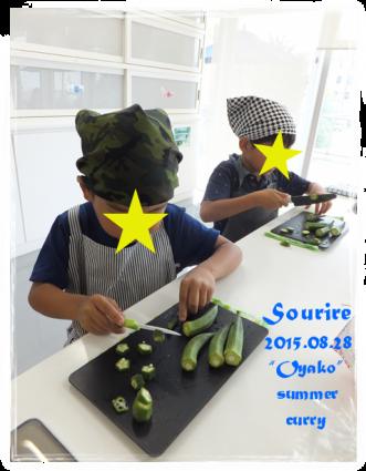 レッスンの様子【2015夏休み親子料理教室】_c0350941_18110150.png