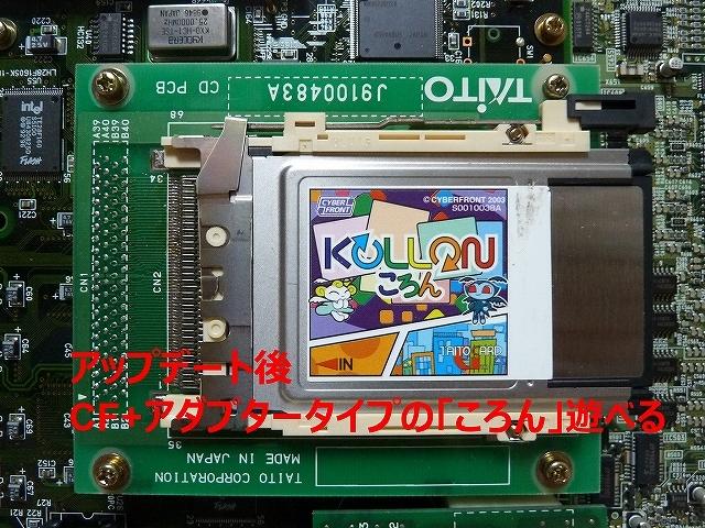 c0323442_21581371.jpg