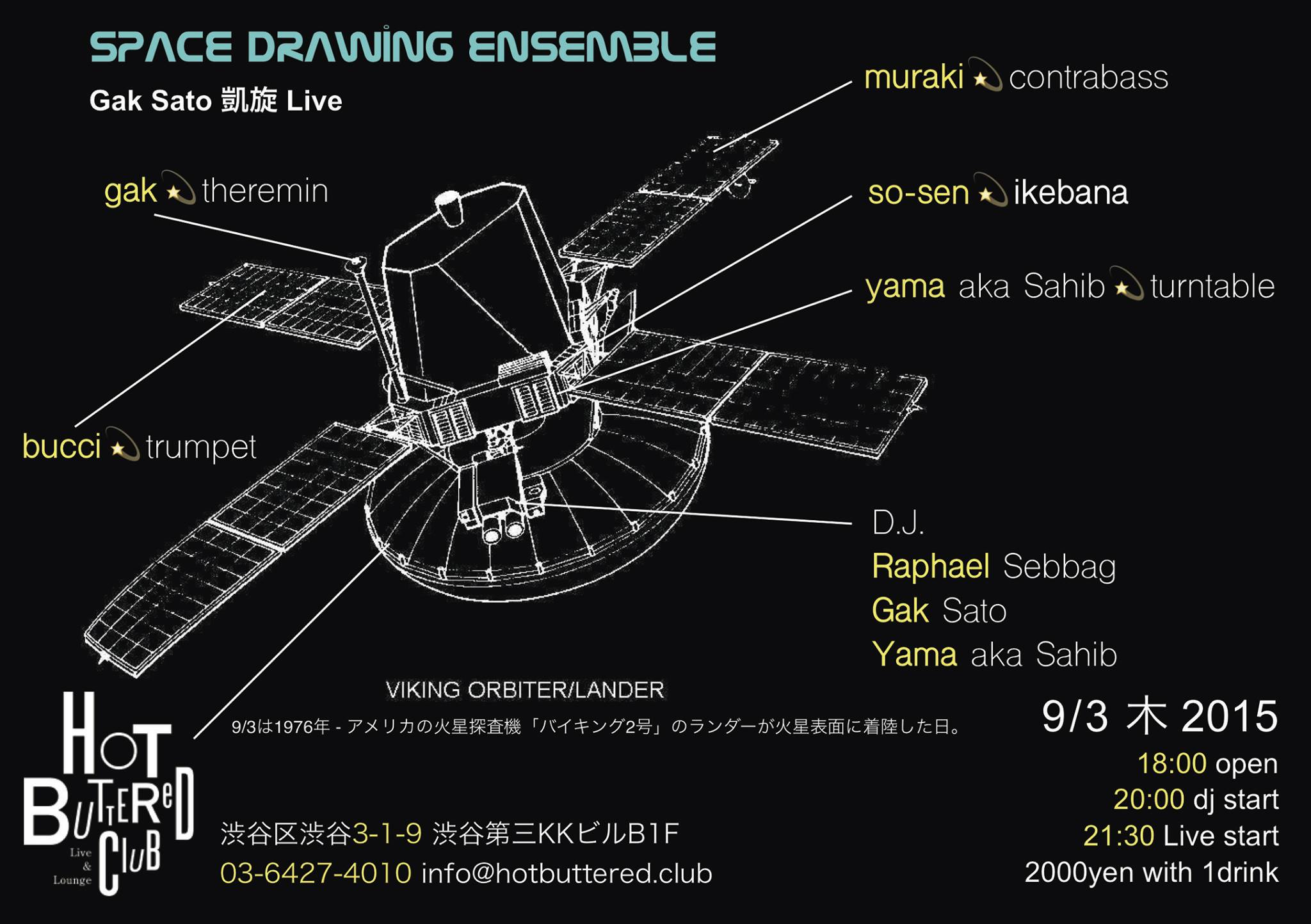 "9/3(木)いけばなin""Space Drawing Ensemble\""_c0178645_17564166.jpg"