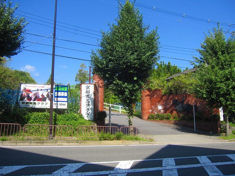 京都乗馬クラブ(宝ヶ池)20150815_e0237645_14103793.jpg