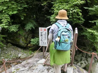 「精進ヶ滝」トレッキング_f0019247_13373416.jpg