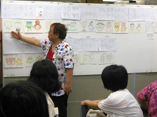 東京キャラクターアート学院のプレ講座_e0082852_12242717.jpg