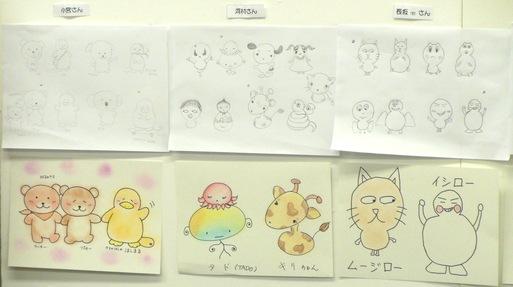 東京キャラクターアート学院のプレ講座_e0082852_23455713.jpg