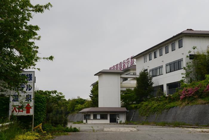 加賀温泉のホテル廃墟:観音温泉ホテル写真_e0171573_2121993.jpg