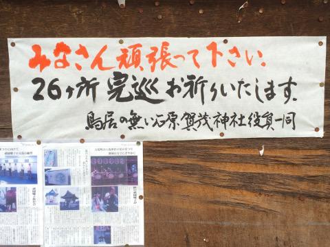 b0004675_19375820.jpg