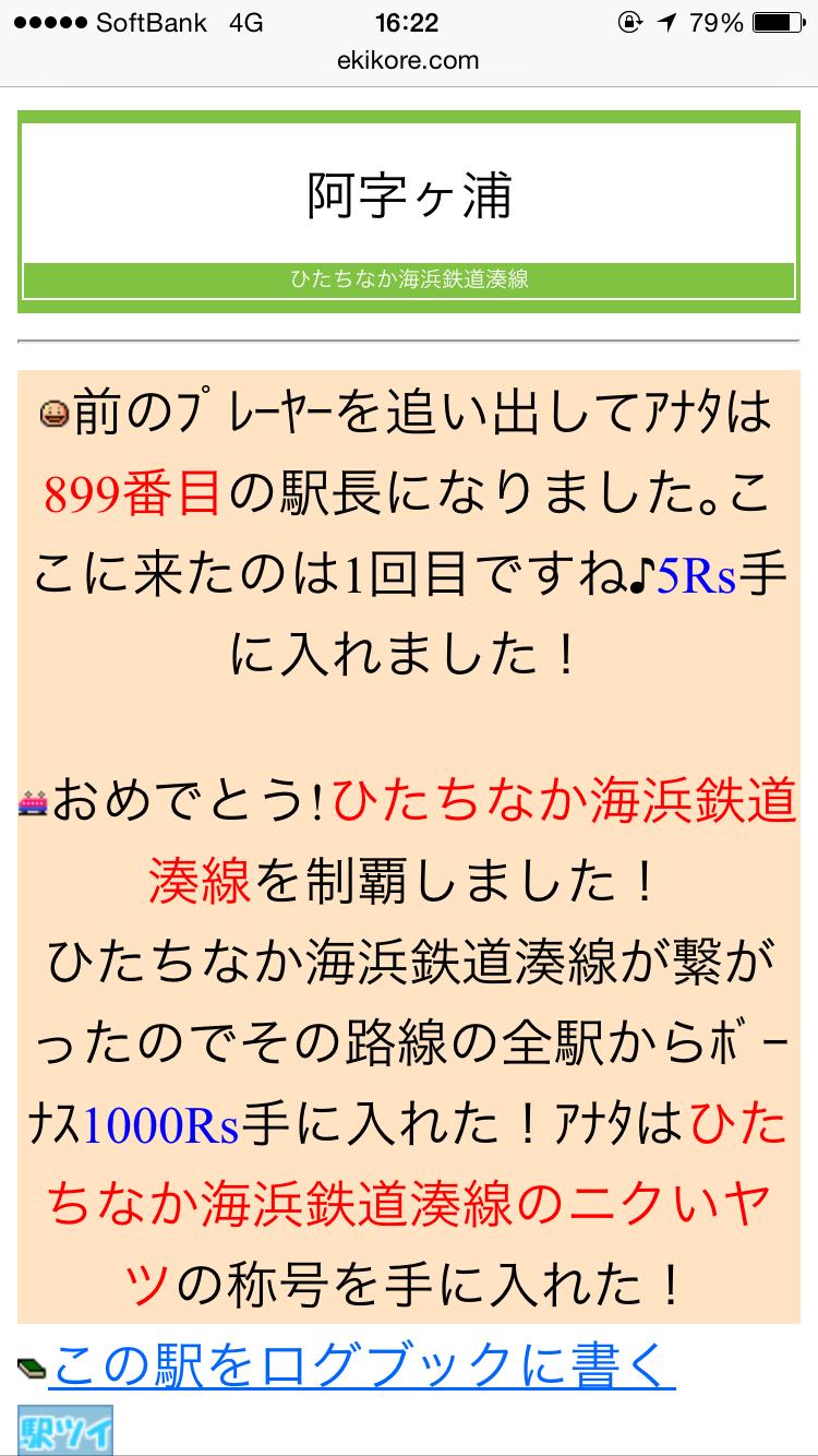 d0187275_2034063.png