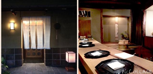 赤坂の「花楽(かぐら)」で会食♪_a0138976_1893471.jpg