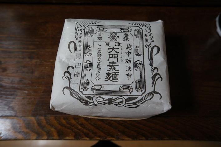 久しぶりの大門素麺_b0057679_9252683.jpg