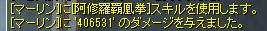 d0330183_16544069.jpg