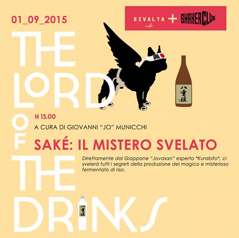フィレンツェで日本酒のイベント@FIRENZE SAKE も参加します!_c0179785_1745492.png