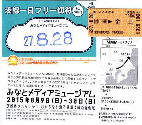 b0335286_19242043.jpg