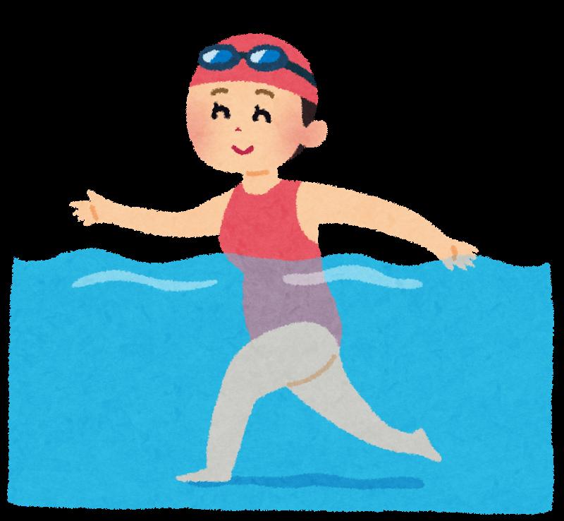 ーー水中歩行!の、エクササイズの、方法!です。ーー_d0060693_17534273.png