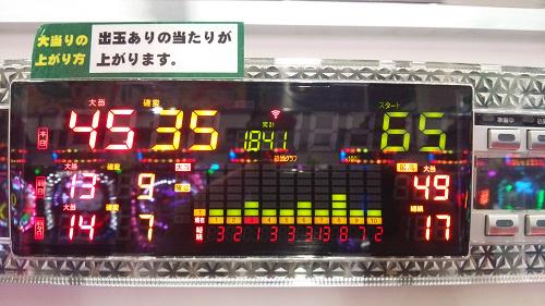 f0005600_1352953.jpg