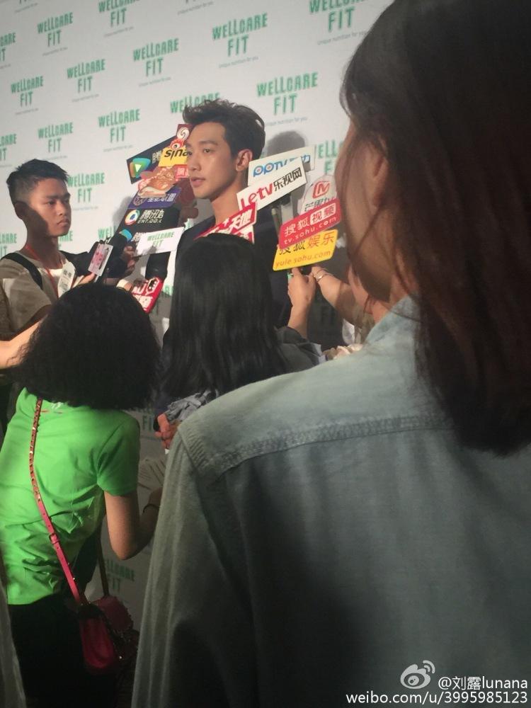 Rain Wellcarefit Press Con in Shanghai_c0047605_13245467.jpg