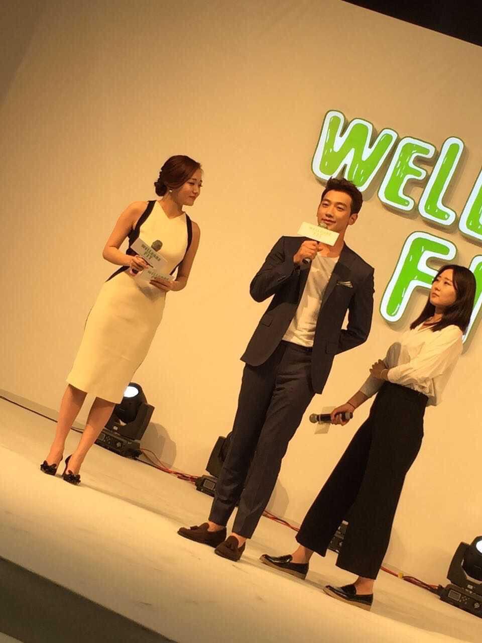 Rain Wellcarefit Press Con in Shanghai_c0047605_13274362.jpg