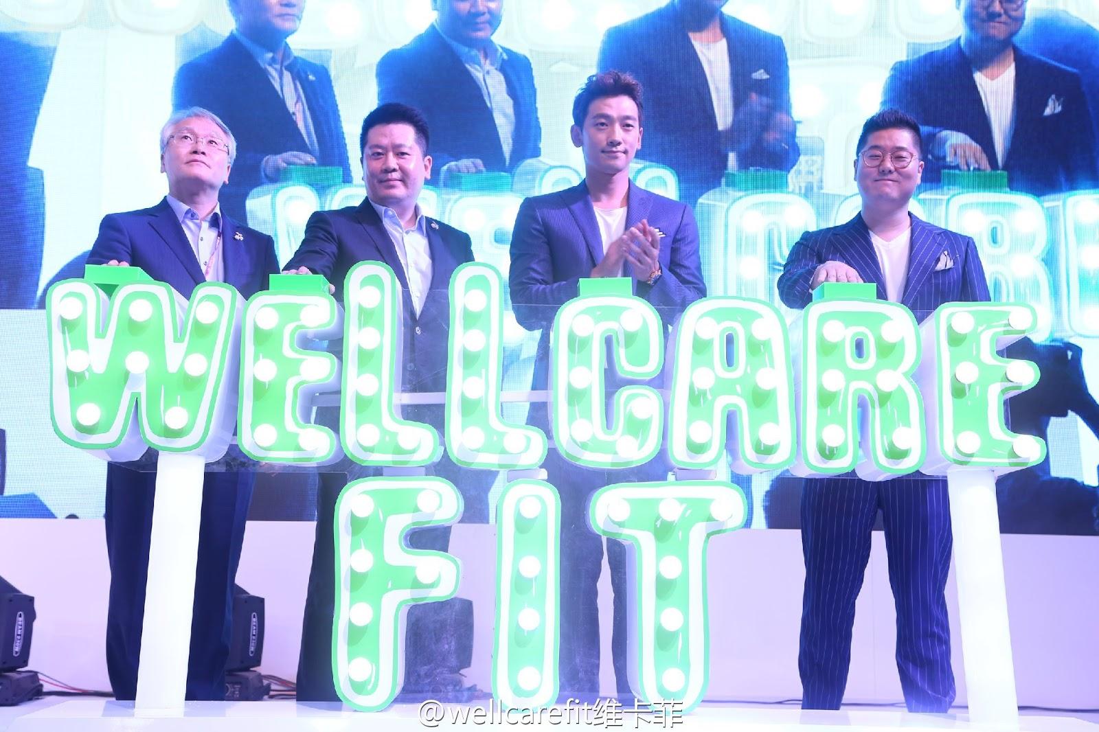 Rain Wellcarefit Press Con in Shanghai_c0047605_13285758.jpg